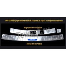 Накладки на порог багажника  и задний бампер   MITSUBISHI OUTLANDER 2016-2018г.
