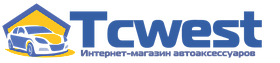 Tcwest.ru  Дневные ходовые огни, тюнинг и автоаксессуары  2016